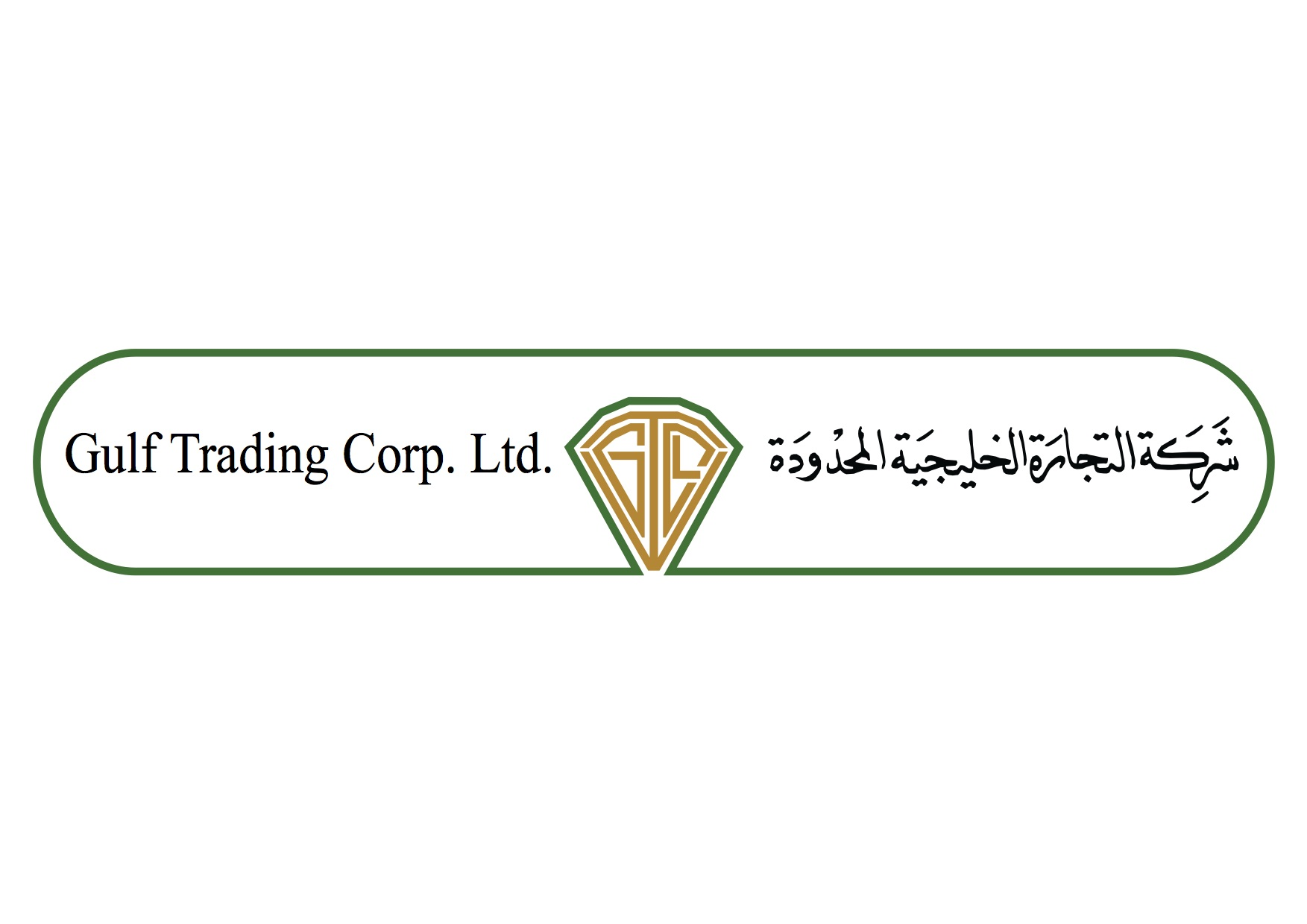 GULF TRADING CORPORATION LIMITED